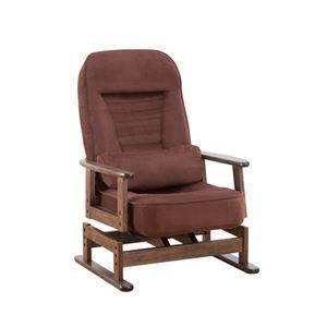 天然木リクライニングチェア/回転高座椅子 【ブラウン】 肘付き 座面2段階調節 同色クッション付き 【完成品】