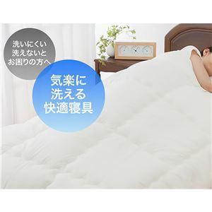 羽毛タッチ 高級掛け布団/寝具 【シングル ネイビー】 洗える アレルゲン対策 無地カラー 日本製