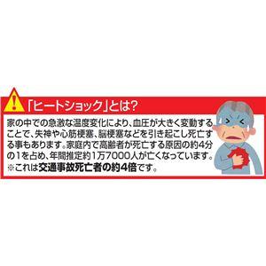 人感センサー付セラミック・ヒーター