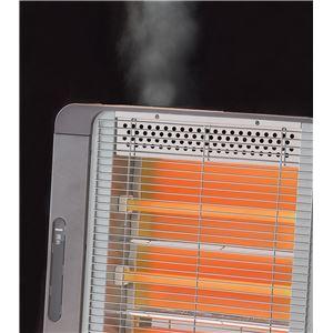 遠赤ヒーター使用電気ストーブ グレー スチーム機能付