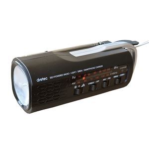さすだけ充電ラジオライト ブラック