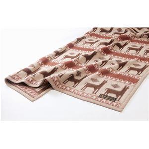 <京都西川>アルパカ毛布(毛羽部分) ベージュ 140×200cm