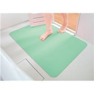 お風呂洗い場マット グリーン 60×90cm