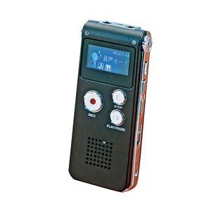 小型 ボイスレコーダー/デジタル録音機 【幅約3.5cm】 軽量 重さ約40g 充電式 最大録音時間約279h イヤホン USBケーブル付き