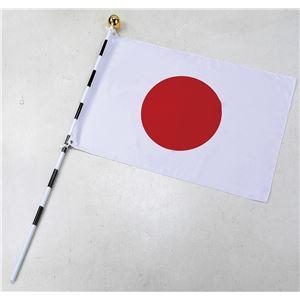 日の丸国旗セット