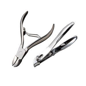 使いやすい形状の爪切り 2点セット