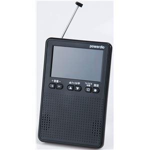 NEW テレビも見られるポケットラジオ(ブラック)