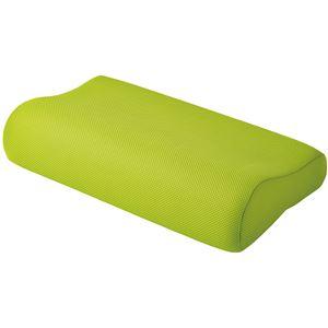 抗菌防臭加工洗える低反発枕(3WAYアイマスク付き)