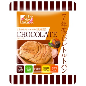 7年保存レトルトパン チョコレート 50袋入り