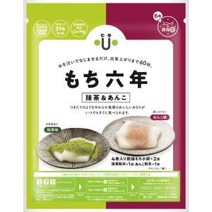 もち6年 抹茶&あんこ (20個入り)