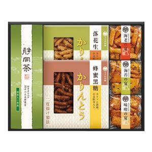 菓子処 久兵衛 緑茶・かりんとう・あられ詰合せ TCA-25