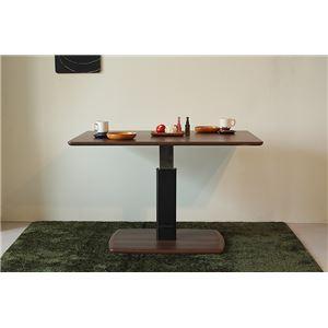ダイニングテーブル(昇降式テーブル) 木製 幅120cm×奥行80cm 長方形 無段階調節可 ブラウン