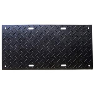 樹脂製敷板プラマット NP-4×8