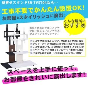 SunRuck テレビスタンド 1段棚 木目調カバー付き 32〜60インチ対応 SR-TVST04-DWD