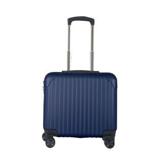 Sunruck スーツケース Sサイズ 機内持ち込み TSAロック付き SR-BLT021-DBL ダークブルー