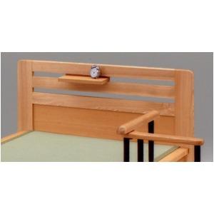 【付属品】「成」 畳ベッド用追加 手すり1本  【日本製】