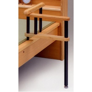 【付属品】「成」 畳ベッド用介助バー付手すり 1組  【日本製】