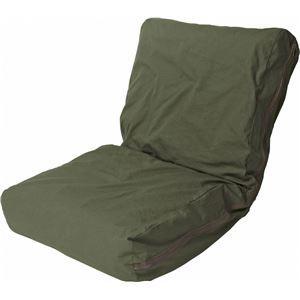 帆布ソファ(リクライニングチェア/フロアチェア) 低反発 座面高17cm 『HANPU』 洗えるカバー カーキ