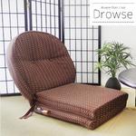 うたた寝座椅子  座椅子 リクライニング座椅子 和座椅子 国産座椅子