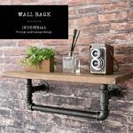 ウォールラック INDUSTRIAL(インダストリアル) 幅61×奥行き25×高さ20.5cm 天然木 パイン材 スチール 配水管デザイン ブラック RK-A100