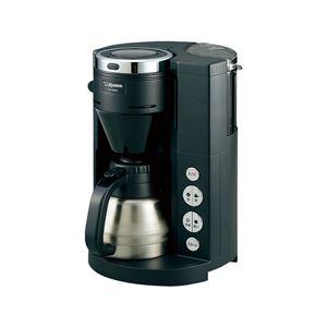 コーヒーメーカー EC-NA40‐BA