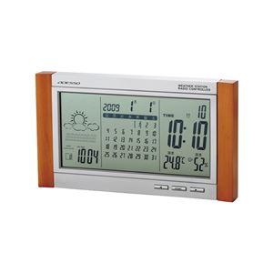 カレンダー付き電波時計(置時計) デジタル表示 天気予報機能/ 温湿度気圧表示/アラーム/スヌーズ機能付き TSB-376