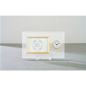 時計付きガラス製フォトフレーム/置時計付き写真立て 【L版=サービスサイズ可】 KHG-9677