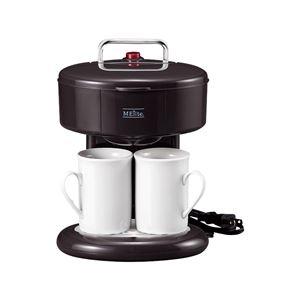 2カップコーヒーメーカー MM-8762