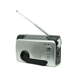 LEDダイナモラジオ 37208