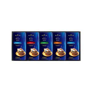 マキシムドリップコーヒー RDS-25A