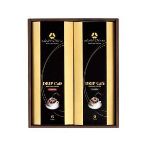 ホテルオークラドリップコーヒー HO-20M
