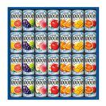 KAGOME カゴメ フルーツジュースギフト 566-07B