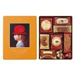 赤い帽子 イエロー 578-02B