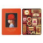 赤い帽子 オレンジ 578-03B