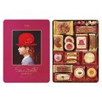 赤い帽子 ピンク 578-04B