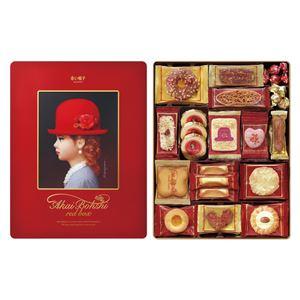 赤い帽子 クッキー詰め合わせ/ギフトセット 【レッド】 化粧箱入り 日本製 〔お中元 お歳暮 内祝い〕