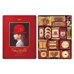 赤い帽子 レッド 578-05B