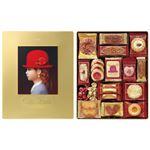 赤い帽子 ゴールド 578-06B