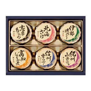 【磯じまん】 日本全国うまいものめぐり/佃煮ギフトセット 【6種】 化粧箱入 日本製 〔お中元 お歳暮 内祝い〕