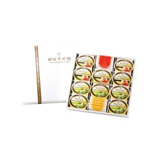 【銀座千疋屋】 銀座レアチーズケーキ 【化粧箱入り】 日本製 〔ギフト お中元 お歳暮 内祝い〕