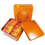 亀田製菓 ハッピーターン缶ギフト 616-06B