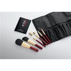 熊野化粧筆セット KFi-R156