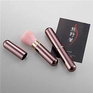 熊野化粧筆ハートモバイルブラシ KFi-B5MHT