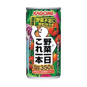 野菜一日これ一本(30本)