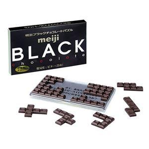明治ブラックチョコレートパズル 47227
