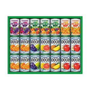 カゴメフルーツ+野菜飲料ギフト KSR-25N