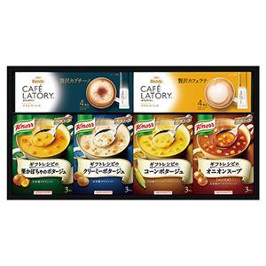 クノールスープ&コーヒーギフト KGC-20F