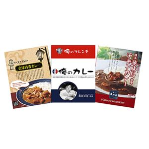 ご当地カレーセット3食 FCN-3