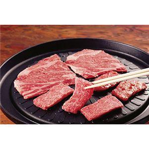神戸ビーフ 焼肉 2260006