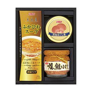 ニッスイ スープ・瓶詰 KBS-15B